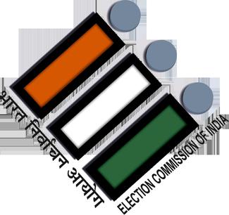 Logo of the ECI
